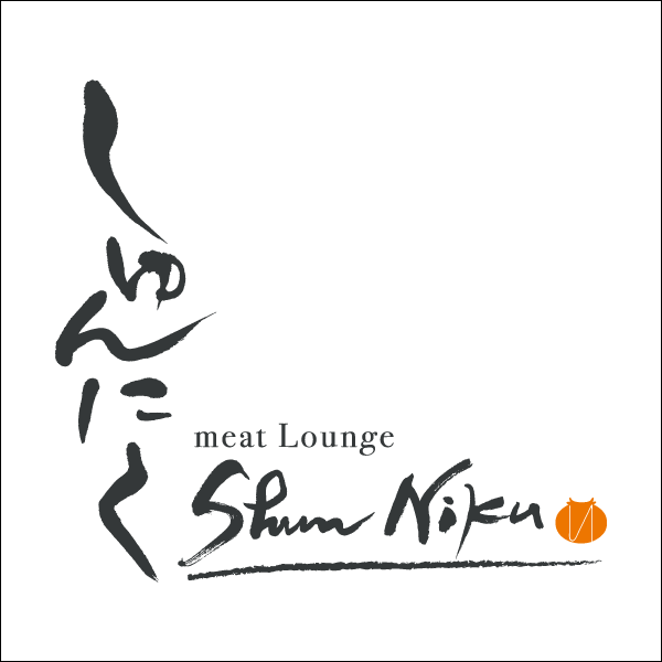 meat Lounge しゅんにく